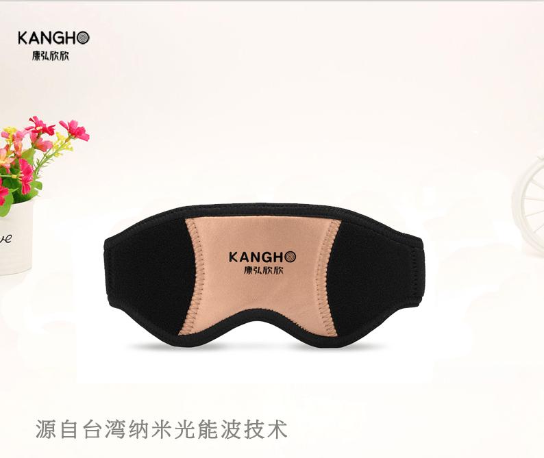 光能波护眼仪怎么预防近视/