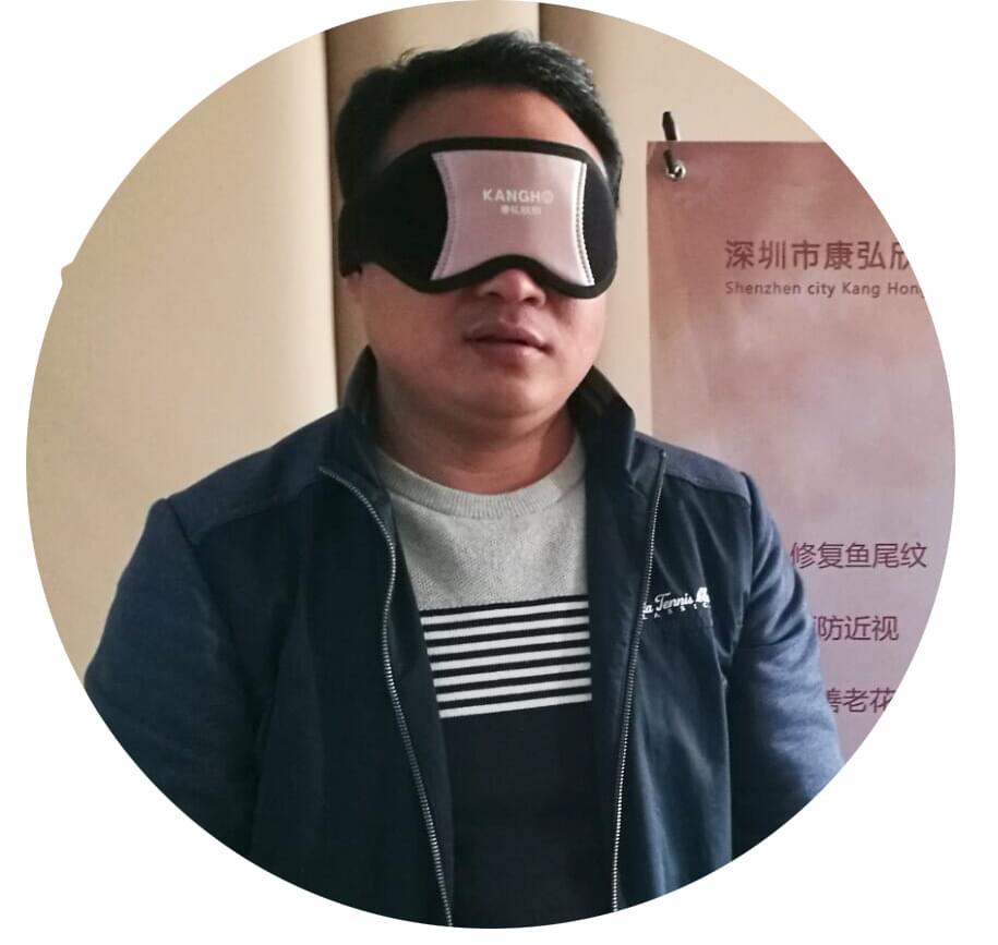 上班族使用光能波护眼仪的反馈